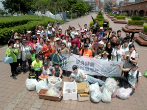 Global Give Back Taiwan!