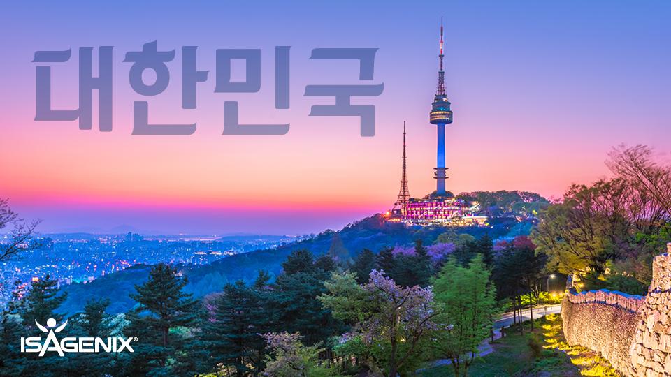 Isagenix South Korea Launch