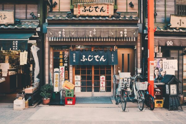 Japanese storefront with signs